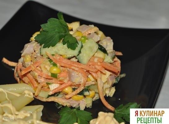 Салат с копченым окорочком и рецептами